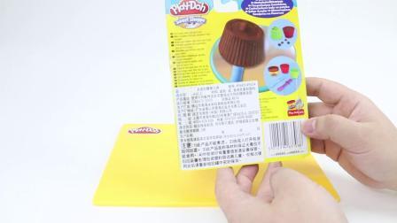 培乐多儿童创意蛋糕彩泥DIY套装