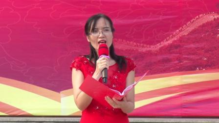 乐亭县新戴河初中迎建国七十周年联欢会