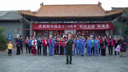 庆祝新中国成立70周年【歌唱祖国】歌咏会
