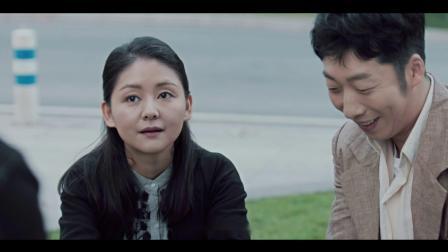 刘国栋被孙阿姨救下,看这架势他是又陷入爱情了~