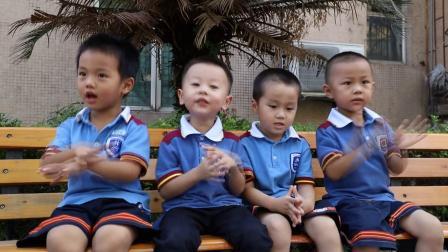 广州市第二外国语学校附属幼儿园·庆70周年华诞