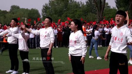 吴忠市高级中学《我和我的祖国》快闪