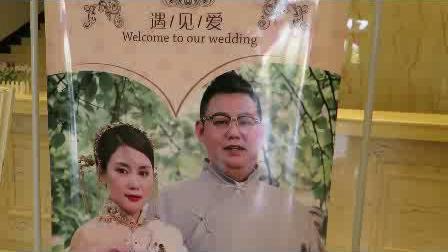关键的婚宴实况