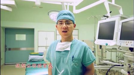 解放军总医院第一医学中心手术中心医护演唱的《我爱你中国》