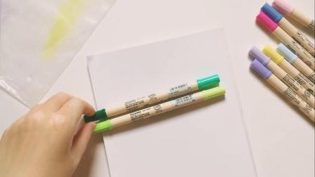 君晓天云日本吴竹软头笔双头双色刷头笔水彩笔画画笔手账笔绘画毛笔初学者手绘勾线笔麦克笔  24色单支 Brush 7700