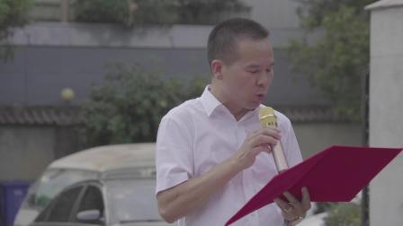 """浙江毅力汽车空调有限公司庆祝""""中华人民共和国70周年""""主题活动"""