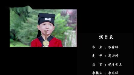 山东济南少年派艺术培训学校《中华成语故事之一叶障目》