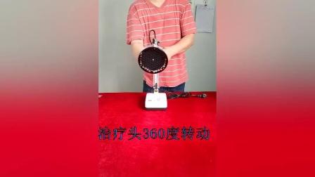 君晓天云鑫亿特定电磁波治疗器TDP-8X台式家用电烤灯远红外医用神灯理疗仪