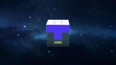 三阶魔方3D教程--1.复原概览--(魔方天心岛)