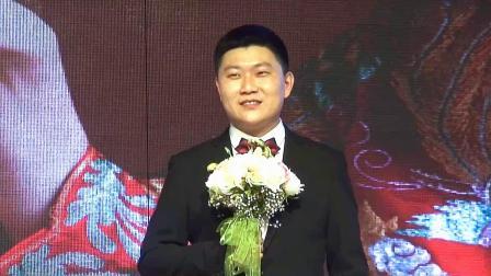 洪天昊唐玮琪新婚典礼