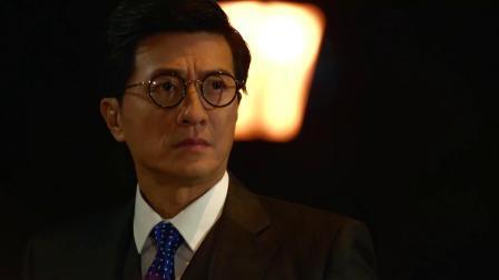 《盲侠大律师2》癫姐被 生未卜