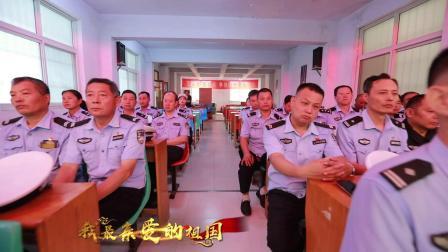 舞阳交通警察大队《我和我的祖国》