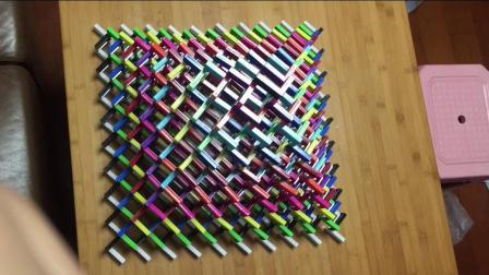 目前多米诺3D金字塔个人记录