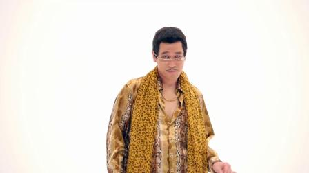 PPAP大叔 - PPAP加长版