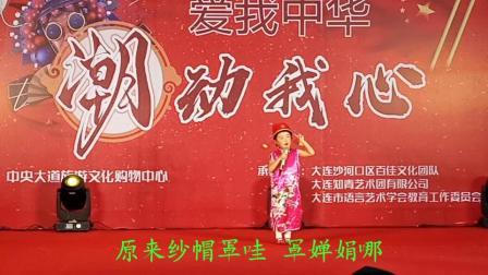 许颂(贝贝)演唱的黄梅戏《女驸马》选段--谁料皇榜中状元