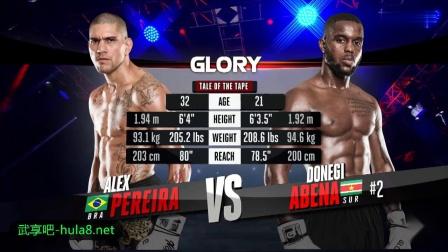 武享吧 G68 Pereira vs. Abena