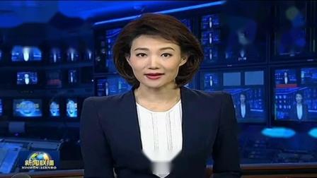 中央党史和文献研究院编写中华人民共和国大事记1949年10月-2019年9月出版
