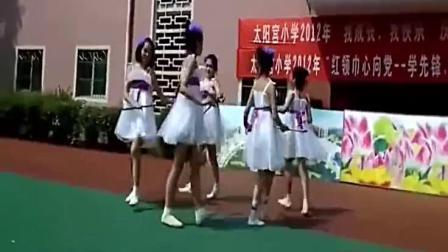 六一儿童舞蹈:2014最新小学五年级六一儿童节舞蹈爵士