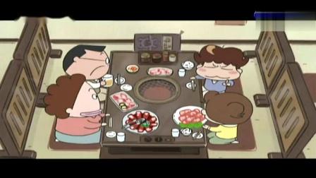 我们这一家国语版全集!50话后的!第五波^251话--300话(TV版台湾配音) - 11 - 257A花家要吃烤肉