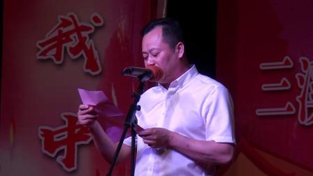三溪村国庆颁奖晚会成品01