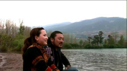 彝族歌曲-阿勒长青 - 美丽爱情MV