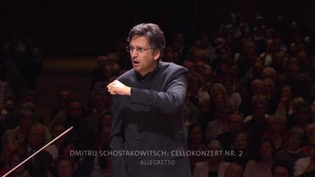 肖斯塔科维奇第二大提琴协奏曲尼古拉斯阿尔斯达特SWR