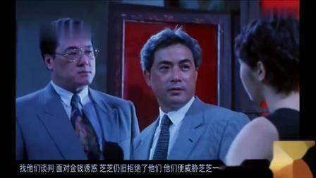 分分钟看完恐怖电影《香港第一凶宅》