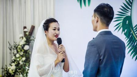 10.5结婚记录