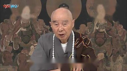 净空法师:我们跟阿弥陀佛的关系