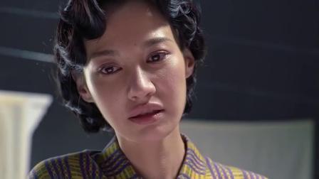 《破晓》:美女回忆起雨夜惊魂,原来蓝香书寓暗藏机密