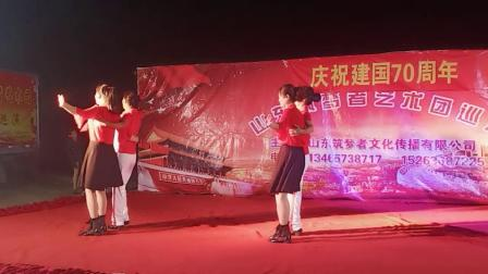 山东筑梦者艺术团庆建国70周年,滨海肖秀美团。