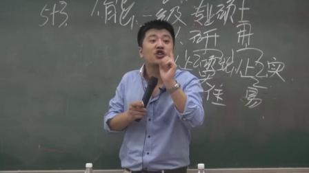 【相声专场】张雪峰老师 考研讲座 - 4 - 超长加长版第二版P2