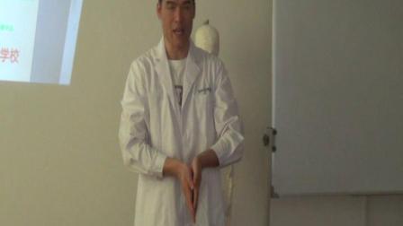 阜阳正骨整脊培训学校教学视频课目表