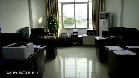 办公室20191003