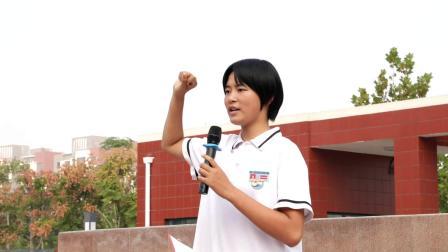 东营区黄河中学庆祝中华人民共和国成立70周年
