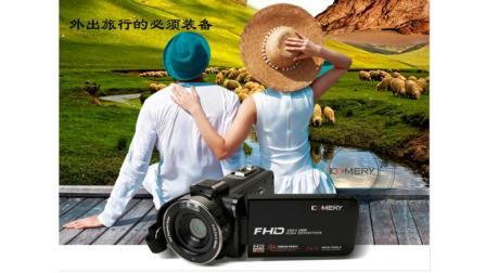 2400万像素高清数码摄像机家用直播自拍DV旅行照相摄录一体机 拼多多