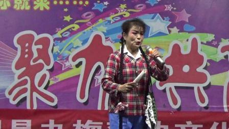 豫剧《双上山》演唱者、吴玉印,王慧敏、濮阳县九梅戏曲文化艺术团