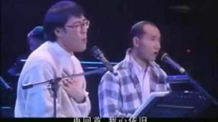 李宗盛94年演唱会,搭档卢冠廷合唱《再回首》,听懂已是不惑年