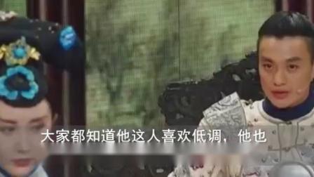 朱丹不顾形象冲上舞台拥抱周一围,章子怡表情亮了!