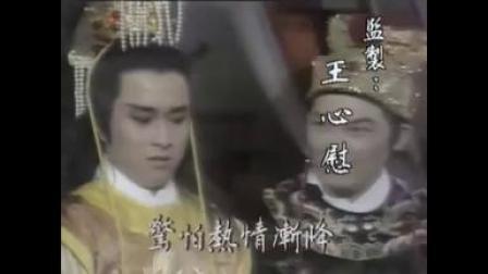 1985米雪主演香港电视连续剧萍踪侠影录主题曲