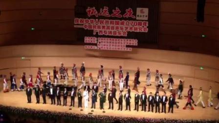 广西民族男高音专场《骏马奔驰保边疆》