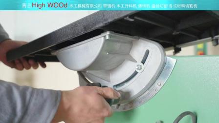 highwood品牌带锯 大刘木工DIY工具坊推荐精品带锯