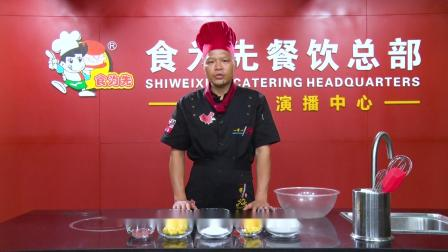 食为先:蛋黄酥怎么做?难不难?