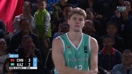 U23世界杯—中国v哈萨克斯坦录像