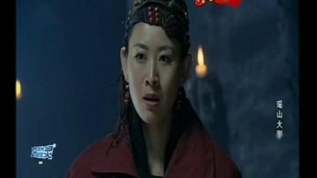 彭水文旅频道转播重庆卫视直播片段 ( 4 )