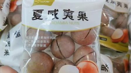 君晓天云一扫光休闲零食夏威夷果小包装送开口器新货坚果炒货零食乾果