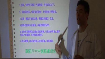 阜阳产后修复培训学校教学课程表