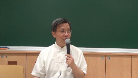 臺灣大學吳展良教授;如何營造新型態的家庭?