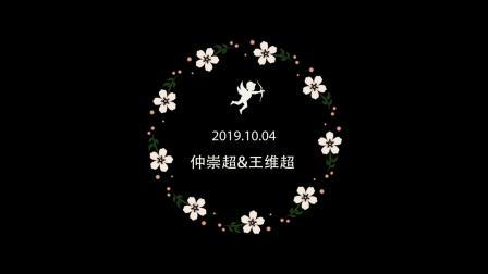 2019.10.4 快剪