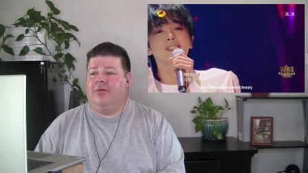华晨宇 孩子 海外观看反应 Chenyu Hua Child Live Reaction